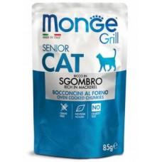 Monge Cat Grill Senior Mackrell,влажный корм для пожилых кошек с макрелью,85 гр.