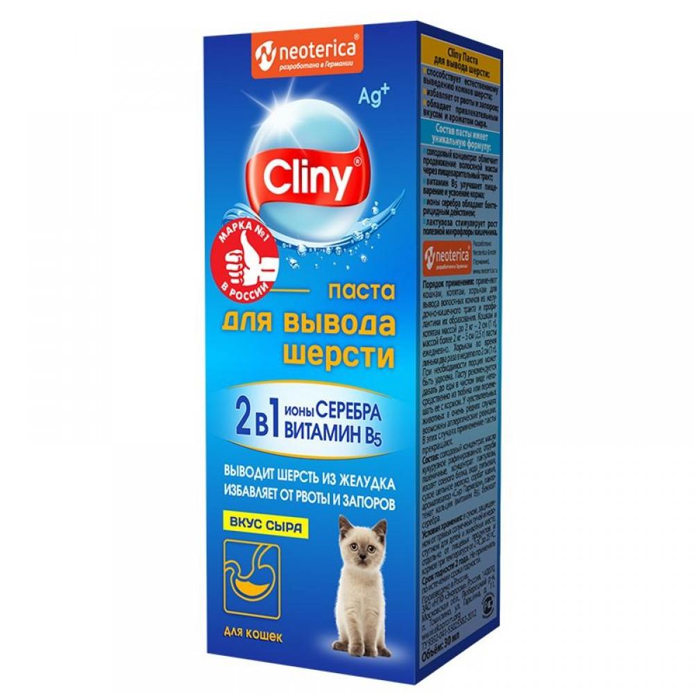 Cliny,паста для вывода шерсти с ионами серебра со вкусом сыра,уп.30 гр.