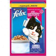 Felix,кусочки с курицей в желе для котят,пауч 85 гр.