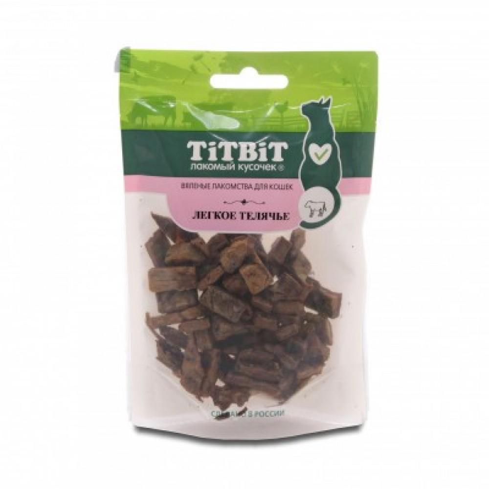 TitBit Вяленые лакомства для кошек легкое телячье,20 гр.019351
