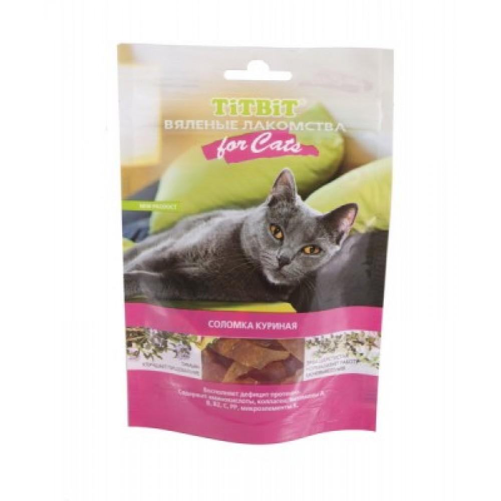 TitBit Вяленые лакомства соломка куриная для кошек,50 гр.005163