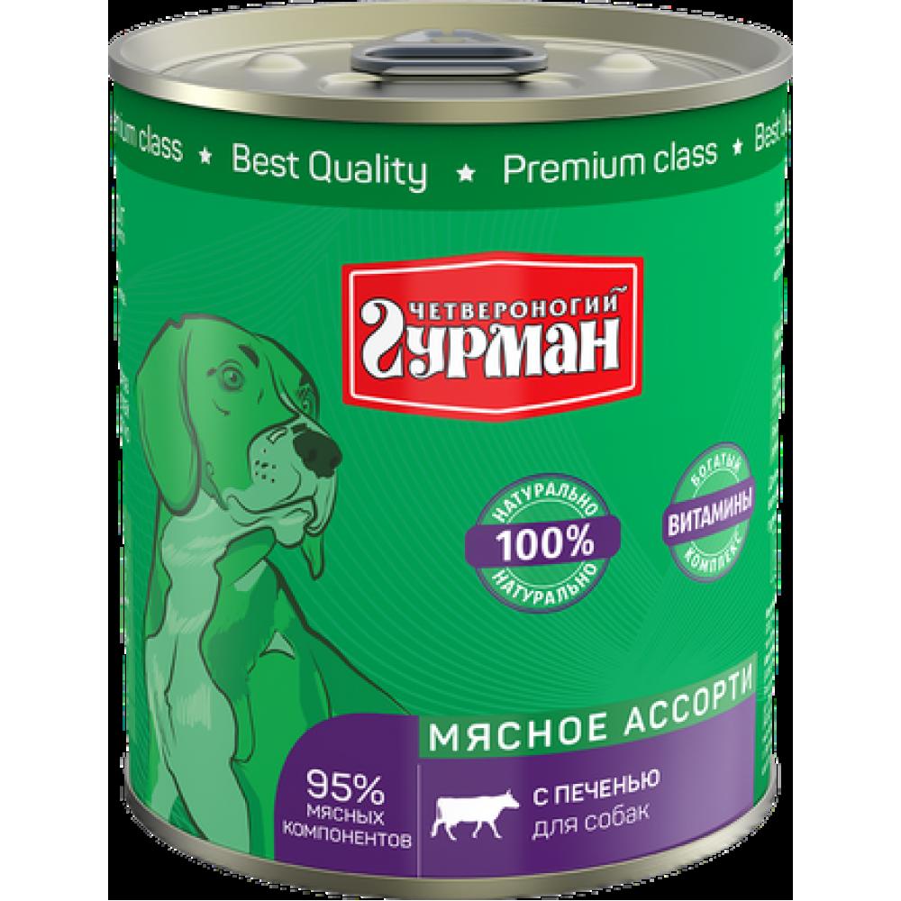 Четвероногий Гурман «Мясное ассорти» с печенью для собак,банка 340гр.