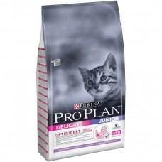 Pro Plan Junior Delicate,сухой корм для котят с индейкой и рисом, 10кг.