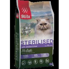 Blitz Holistic Chicken&Liver Adult Sterilised Cat,низкозерновой корм для стерилизованных кошекс курицей и печенью,уп.1,5 кг.