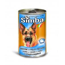 Simba Cans,кусочки с курицей и индейкой для собак, банка 1230 гр.