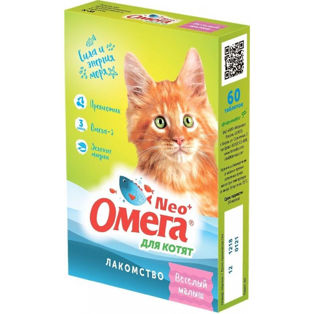 """Омега NEO+ для котят,""""Веселый малыш"""",уп.60 таблеток"""