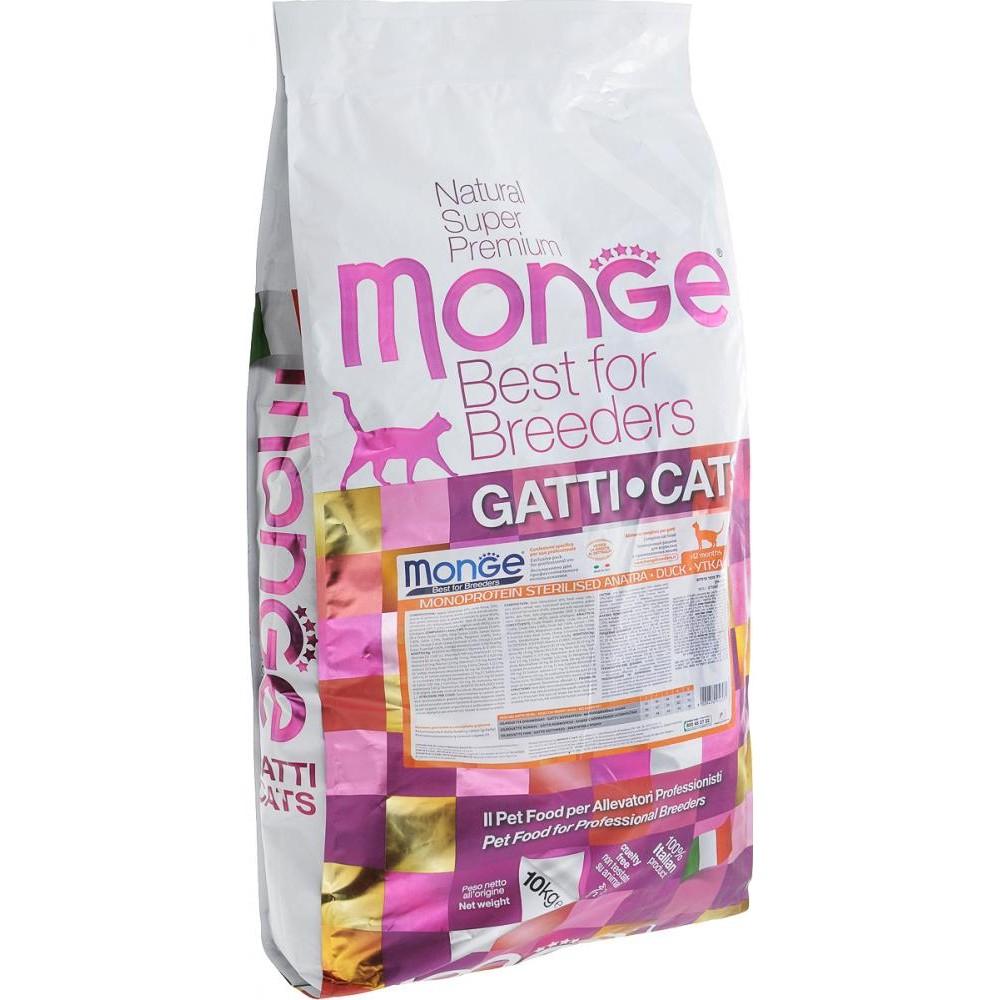 Monge Cat Breeder,монобелковый сухой корм для стерилизованных кошек с уткой,уп.10кг.
