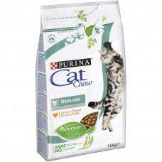 Cat Chow Sterilized,сухой корм для стерилизованных котов и кошек,весовой 1 кг.