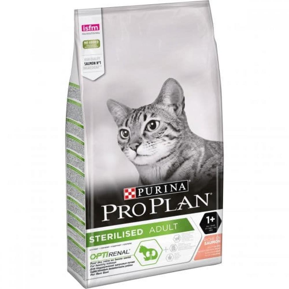 Pro Plan Sterilised,корм для стерилизованных котов и кошек с лососем, уп. 10кг.