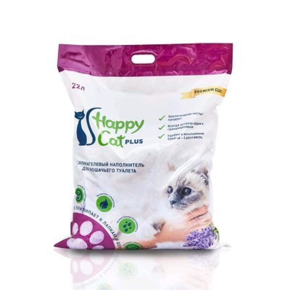 Happy Cat plus,силикагелевый наполнитель для кошек с ароматом лаванды,уп.22л.