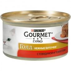 Gourmet Gold,нежные биточки, говядина с томатами, баночка 85 гр.