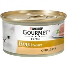 Gourmet Gold,паштет с индейкой, баночка 85 гр.