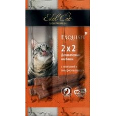Edel Cat,колбаски-мини с телятиной и ливерной колбасой,лакомство для кошек,уп.4 шт.