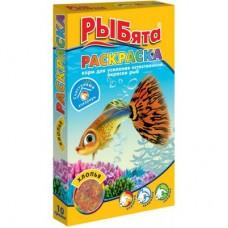 Рыбята,раскраска хлопья,корм для рыб,уп.10 гр.