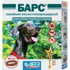 Барс инсектоакарицидный ошейник для собак крупных пород,80 см.