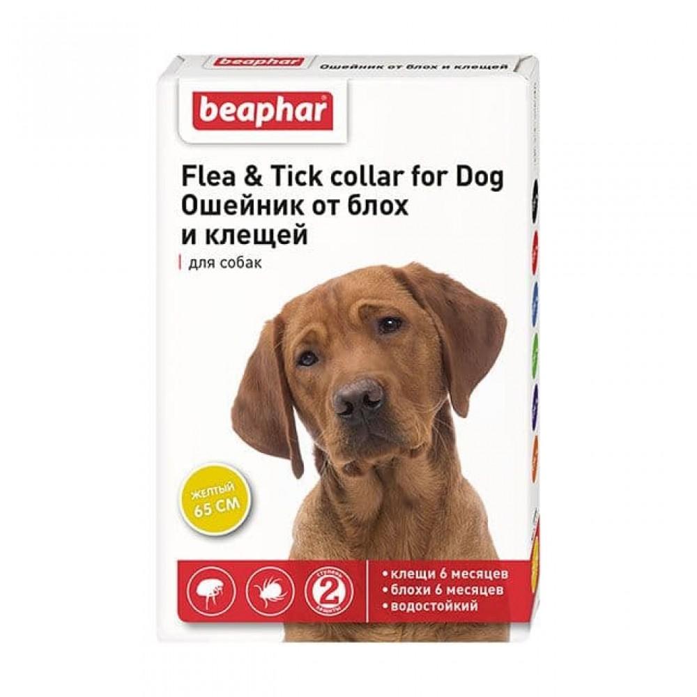 Beaphar Flea&Tick Collar for Dogs,ошейник от блох и клещей для собак,желтый,65 см.