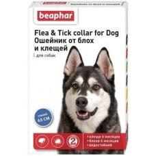 Beaphar Flea&Tick Collar for Dogs,ошейник от блох и клещей для собак,синий,65 см.