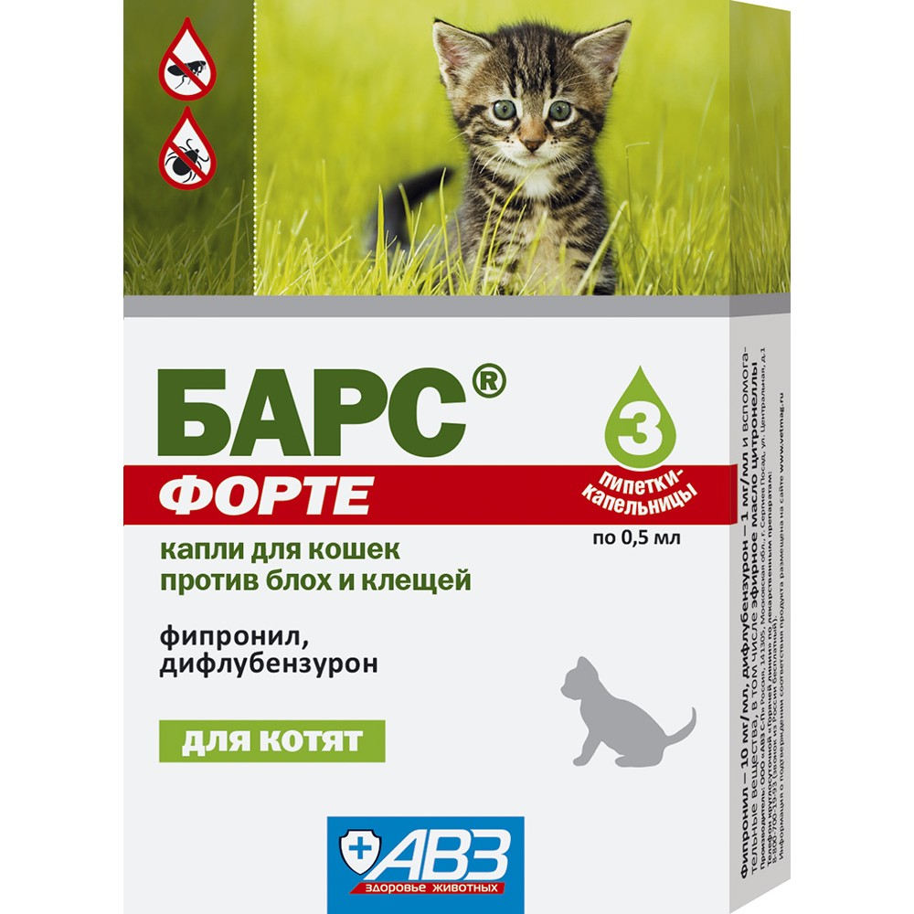 Барс Форте,капли инсекто-акарицидные для котят,1 пипетка