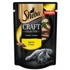 Sheba Craft кусочки с курицей в соусе 75 гр