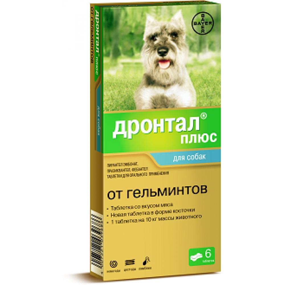 Дронтал плюс (антигельминтный препарат для собак со вкусом мяса), 1 таблетка.