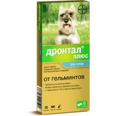 Дронтал плюс,антигельминтный препарат для собак со вкусом мяса,1 таблетка.