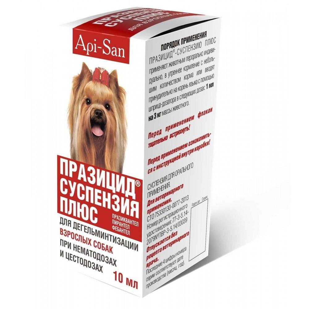 Празицид сладкая суспензия для взрослых собак,флакон 10 мл.