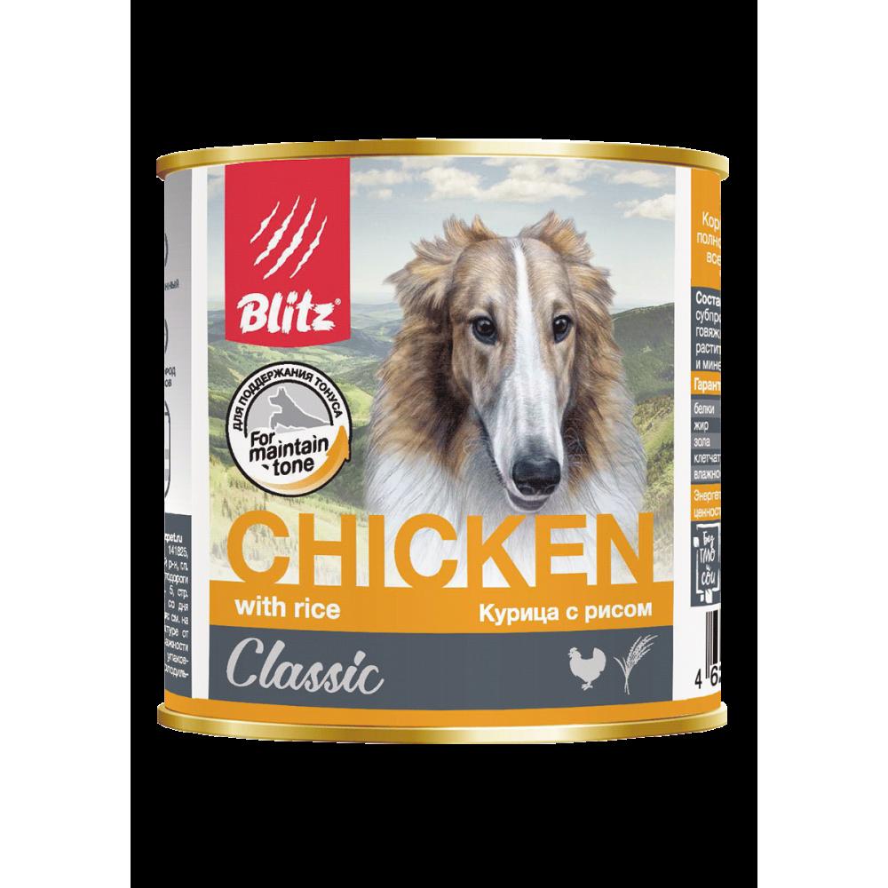 Blitz Classic Влажный корм «Курица с рисом» 750 гр.
