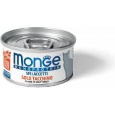 Monge Monoprotein Cat Turkey,монопротеиновый корм для кошек с индейкой,банка 80 гр.