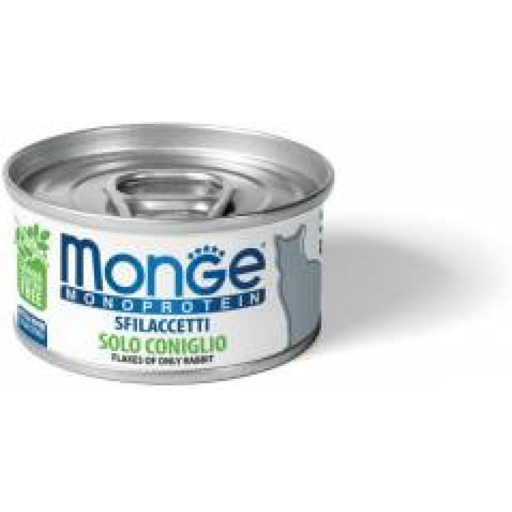 Monge Monoprotein Cat Rabbit,монопротеиновый корм для кошек с кроликом,банка 80 гр.
