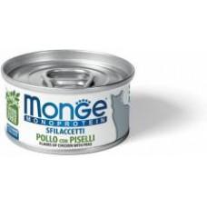 Monge Monoprotein Cat Chicken&Peas,монопротеиновый корм для кошек с курицей и горохом,банка 80 гр.