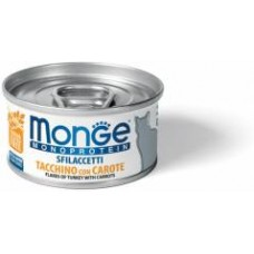Monge Monoprotein Cat Turkey&Carrot,монопротеиновый корм для кошек с индейкой и морковью,банка 80 гр.