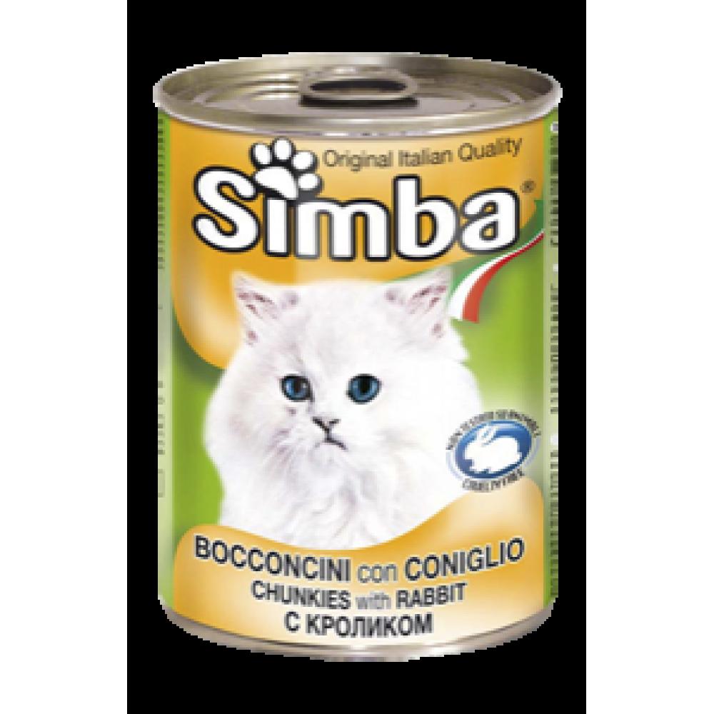 Simba Cans,кусочки с кроликом для кошек,банка 415 гр.