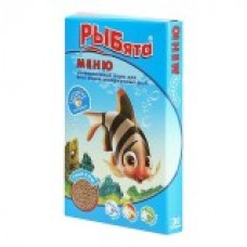 Рыбята меню,гранулы корм для всех видов рыб,30 гр.